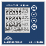 APFR HPF  LCD操作說明書